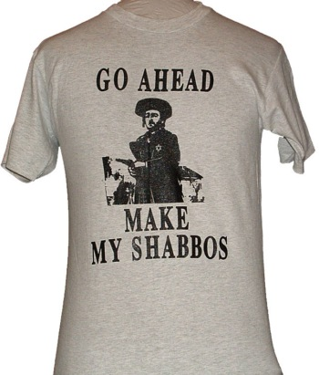 Go Ahead Make My Shabbos T-Shirt -