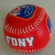 FDNY Baseball - Officially licensed FDNY collectors item baseball