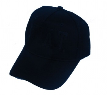 SWAT cap - SWAT in black lettering embroidered on the cap